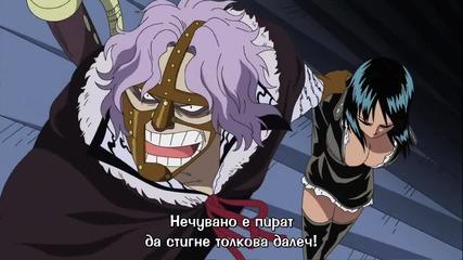 [ Bg Subs ] One Piece - 294