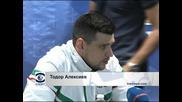 След мача от световната волейболна лига България – Сърбия – 2:3 гейма