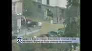 София и Бургас станаха европейска столица и град на спорта, Варна ще бъде столица на младежта