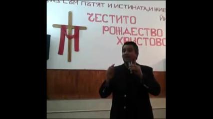 Християнски Мисионерски Център - Даром сте приели , даром давайте - гр.Казанлък