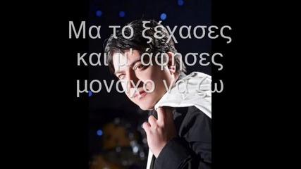 Sotis Volanis me isopedoses new 2010