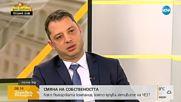 Делян Добрев: Как фирма с 90 хил. актив купува ЧЕЗ за 300 млн. лв.?
