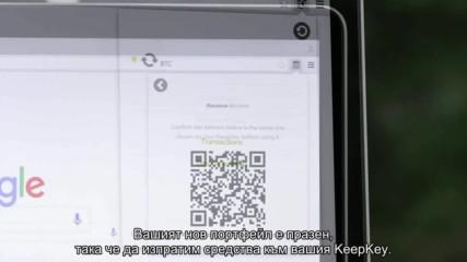 Keepkey - генериране на хартиени портфейли