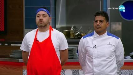 Дневно предизвикателство - Hell's Kitchen (02.04.2020)