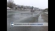 Оранжев код за сняг и силен вятър е обявен за пет области