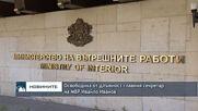 Освободиха от длъжност главния секретар на МВР Ивайло Иванов