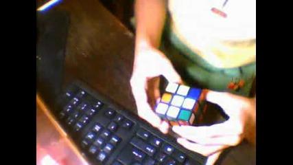 Куб На Рубик Средно От 12 Редения