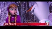 """"""" Замръзналото кралство """" стана най-касовият филм"""