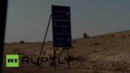 Syria: FIRST IMAGES show Syrian army retreating from Palmyra as IS gain full control over city