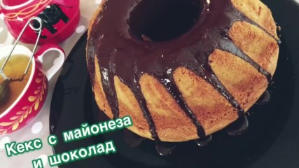 Кекс с майонеза и шоколад | Kitchen of Tolik