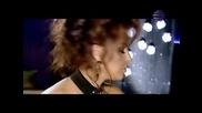 Ивана - Тръгвам с тебе (music)
