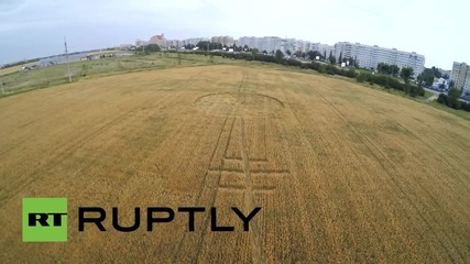 Russia: Drone captures crop circles 10 years after appearing at SAME farm