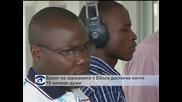 Броят на заразените с Ебола наближава 10 000 души