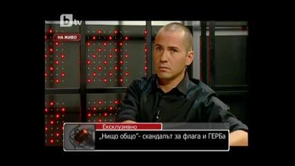 Нищо общо- Мишо Шамара срещу Ангел Джамбазки