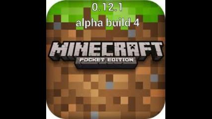 Minecraft PE 0.12.1 alpha build 4 download link