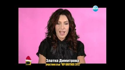 Б Л И Ц - Черната Златка - Господари на Ефира 19.12.2012