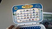 Vid 20121206 135916via torchbrowser.com