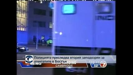 Двама братя чеченци са запозозрени за атентата в Бостън, единият е убит