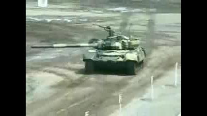 Т - 90 В Действие