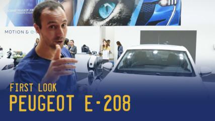 Първи поглед Peugeot e208