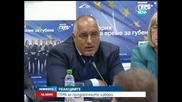 Борисов - Още утре президентът да започне разговори за нови избори - Новините на Нова