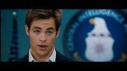 Това е Мъжка Война Hd Trailer 2012