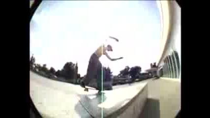 Про Скейтъри