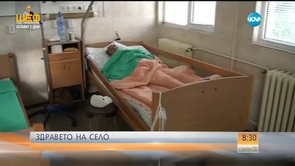 Берковица на протест заради болницата в града