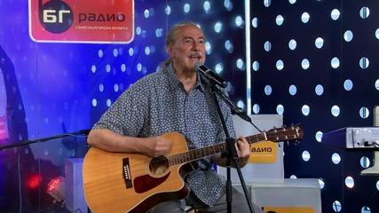 ПЕСЕН ЗА АНИ - Кирил Маричков – Обичам те завинаги
