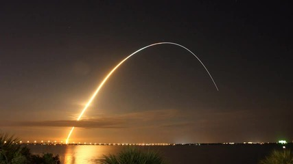 Skytech - Rocket Science (original Mix)
