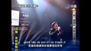 Китайче пее като Уитни Хюстън !