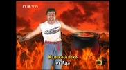Калеко Алеко в Ада [smex] - Част 1