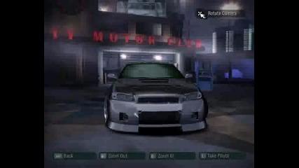 My Nfs Cars