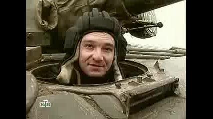 Военное дело - Т - 64