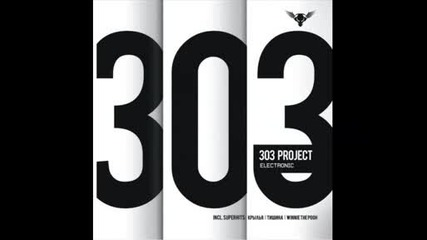 303 Project (dnb)