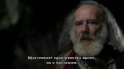 Имало едно време Сезон 4, Епизод 8, Част 2 (с превод)