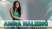 Amra Halebic - Imitacija (hq) (bg sub)