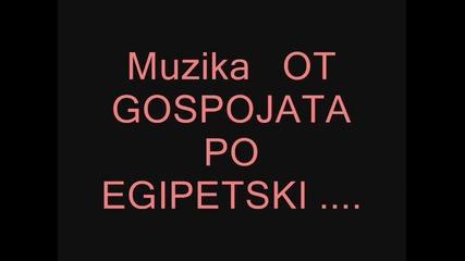 *изкъртващ Дъбстеп * Диджей в Моргата 2012 !