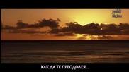 [превод] Такъв съм,когато обичам / Stauros Konstantinou - Etsi eimai otan agapo
