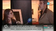 Кой и защо нарисува Вежди Рашидов като рицар?