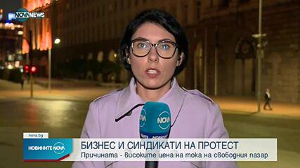 Новините на NOVA NEWS (19.10.2021 - 20:00)