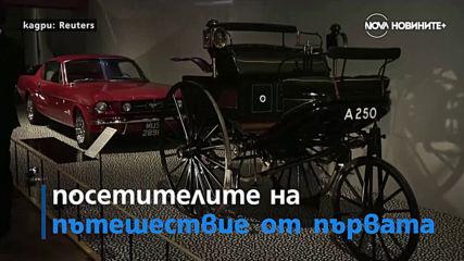 Необичайна таксиметрова услуга в Украйна и Автомобили от миналото и бъдещето на изложба