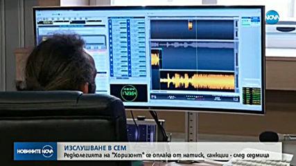 СЕМ глобява БНР, сезира прокуратурата за цензура в медията