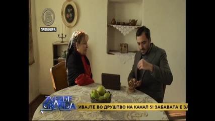 Македонски приказки - Далече е Стамбул-град