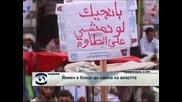 Йемен е близо до смяна на властта
