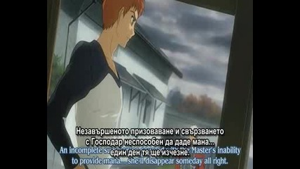 Fate - Stay Night - Епизод 13 - Bg Sub