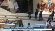 Охранителят, намушкал младеж в столичен мол - в ареста