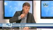 """Наско Сираков за кризата в Левски в""""денят започва"""""""
