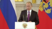 Russia: Putin says Russia 'ready and willing' to restore full relations with the US