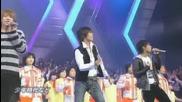 News - Hoshi wo Mezashite 02.12.2007 Shounen Club